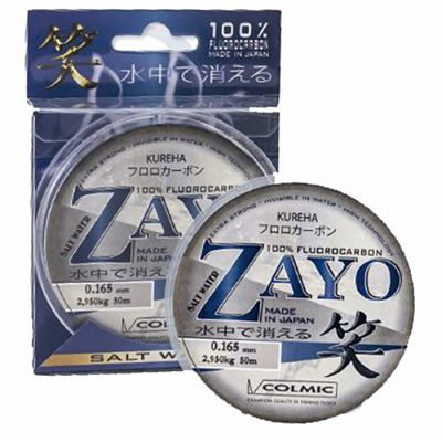 Colmic SPECIAL PRICE Zayo 0.255 mm - 50 m