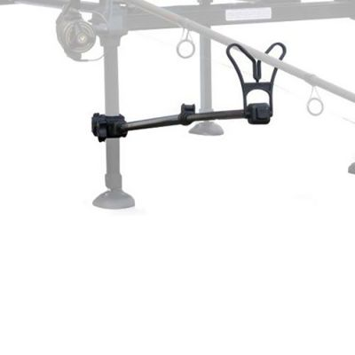 Korum Telescopic Feeder Arm